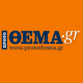 protothema logo orange