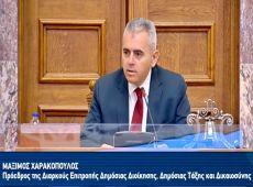 Μάξιμος προς Σταϊκούρα: Να μειωθεί το αντάλλαγμα της χρήσης αιγιαλού για εστίαση